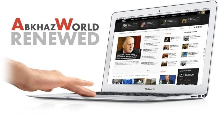 AbkhazWorld Website