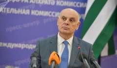 Aslan Bzhania, the new President of Abkhazia